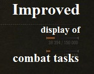 Improved display of progress of fighting tasks Mod For World Of Tanks 0.9.16