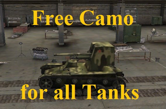 Free Camo for all Tanks Mod For World Of Tanks 0.9.17.1