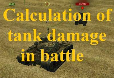 Calculation of tank damage in battle Mod For World Of Tanks 0.9.16