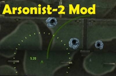 Arsonist-2 from Lsdmax Hack for World of tanks 0.9.16