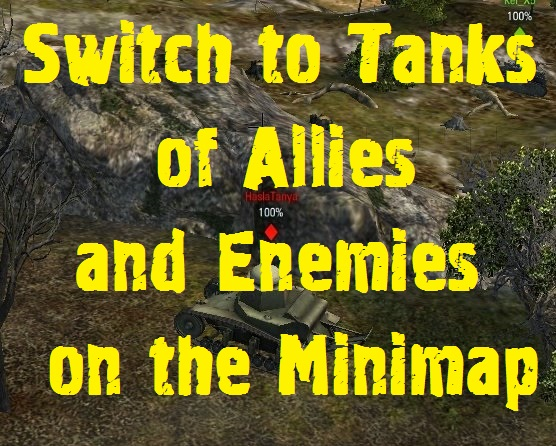 Switch to tanks of allies and enemies on the minimap Mod For World Of Tanks 0.9.14 WOT