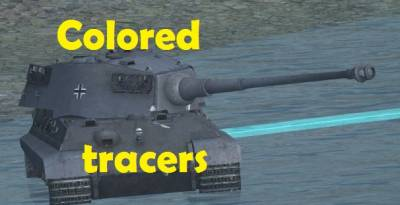 Hack Thickened colored tracers after the shot for World of tanks 0.9.19.1.2
