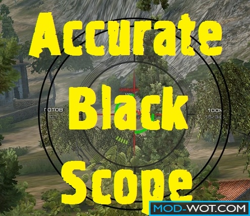 Accurate black scope For World Of Tanks 0.9.18