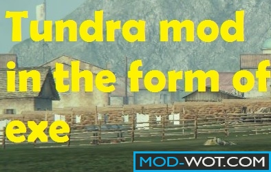 Mod Tundra - transparent vegetation exe file World of Tanks 0.9.19