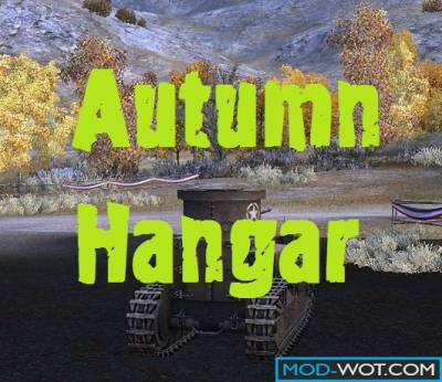 Autumn hangar on Thanksgiving Day for World of tanks 0.9.22.0.1
