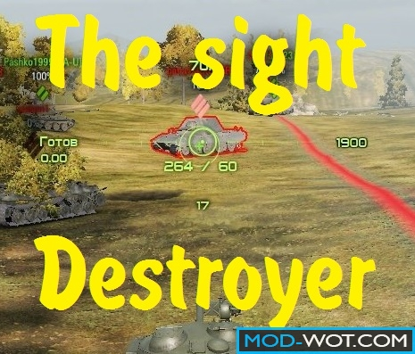 Sight Destroyer showing the armor thickness For WoТ 0.9.18