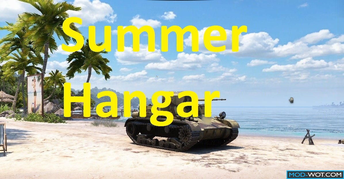 "Beautiful summer hangar ""Quiet beach"" for World Of Tanks 0.9.18"